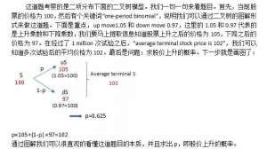 CFA一级考试模拟题考点每日一练5