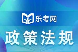 重庆2020年初级经济师考试防疫要求通知!