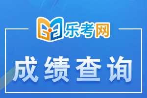 2020年甘肃平凉市中级会计职称考试出考率45%以上