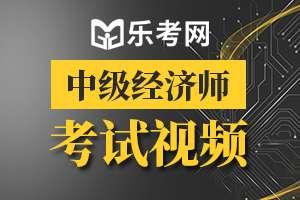 四川雅安2020年初中级经济师考试人数:517人