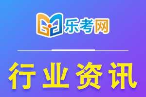 邯郸市邯山区关于医疗电子证照申领工作的紧急通知