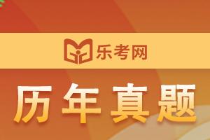 2013年初级会计考试真题及答案:初级会计实务4