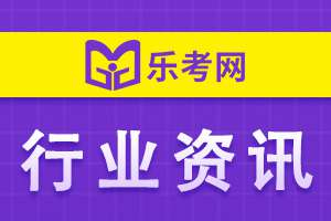2020年广西百色市初级会计考试合格人员名单公布