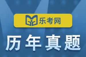 2018年中级会计师考试会计实务真题及答案(第一批次)6