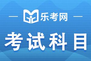 2021中级会计经济法知识点:仲裁协议