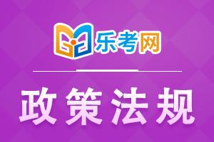 关于《天津市关于深化会计人员职称制度改革的实施意见》的政策解读