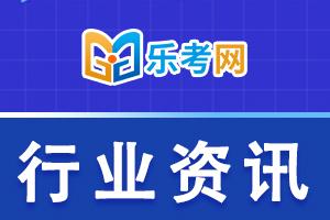 山西省:关于换发注册会计师证书的通知