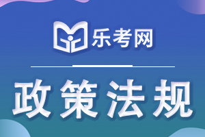 河北人社厅关于深化中级经济师职称制度改革的实施方案