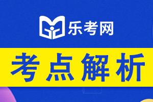 证券从业资格考试资料:《中华人民共和国反洗钱法》