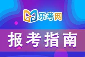邵阳市2021年医师资格实践技能考试考前疫情防控提示