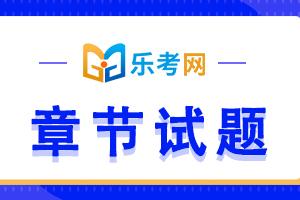 2022初级会计职称考试每天一练(7月1日)