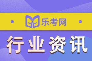 2021年甘肃省执业药师考试疫情防控要求