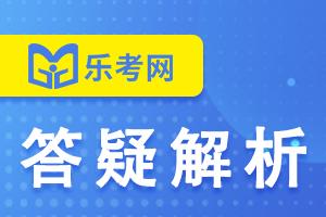 2022年初级会计职称考试每天一练(8月23日)