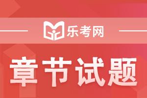 初级银行《公司信贷》每日一练:信贷授权(09.24)